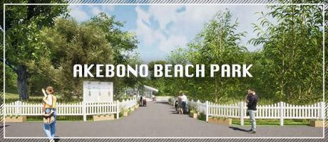 Akebono Beach Park